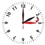 premik-ure