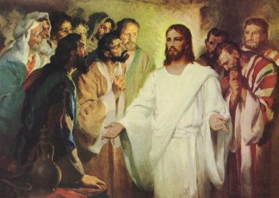 Jezus se prikaže učencem